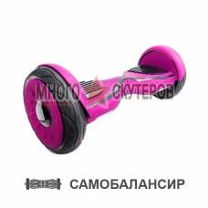 Гироскутер Smart Balance 10.5 - Розовый