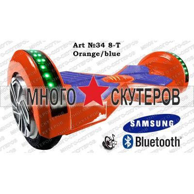 Самобалансирующийся Гироскутер Smart Balance 6 дюймов (Оранжевый)