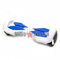 Гироскутер Smart Balance 6 дюймов (Бело-голубой)