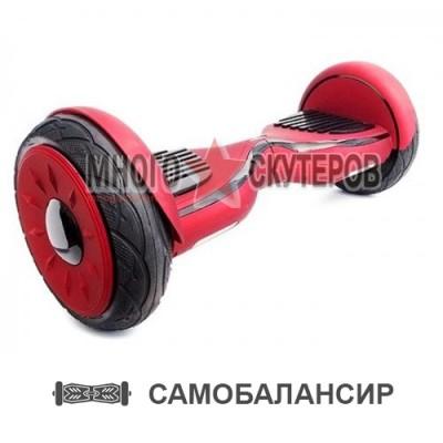 Самобалансирующийся гироскутер Smart Balance - Матовый